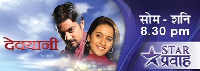 Marathi serial songs marathi zone latest bollywood songs dj.